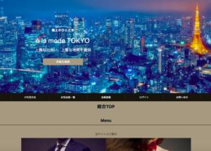 交際クラブ アラモード東京 top画像