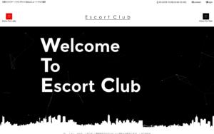交際クラブ エスコートクラブ top画像